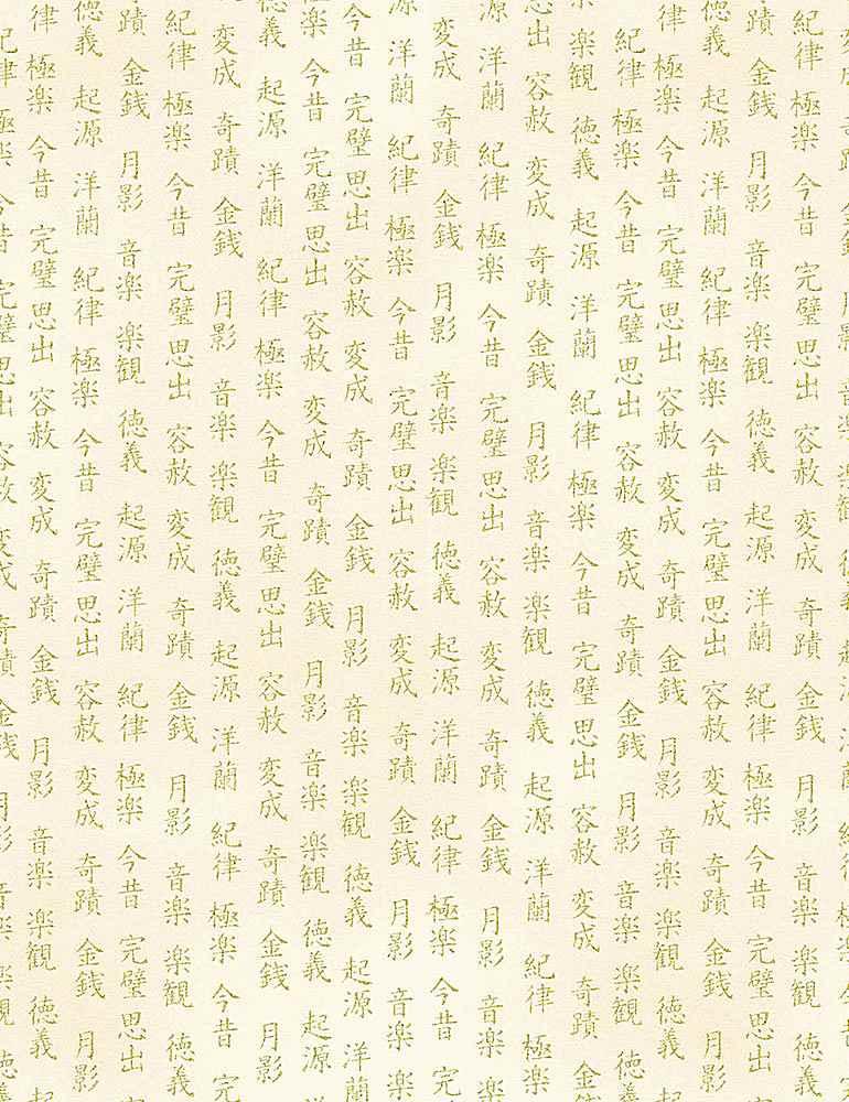 KOKO-CM7880/CREAM / JAPANESELETTERS